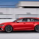 Der neue Audi RS 6 Avant – Sportkombi für Speedfans mit großem Gepäck